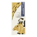 取扱終了★【2019年版】壁掛カレンダー 越前和紙<L> 風物柄(30914006)