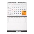 【2021年版】ホワイトボードカレンダー<M>(31021006)