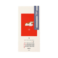 【2021年版】壁掛カレンダー 越前和紙<S> 動物柄(31024006)