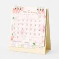 【2022年版】カレンダー 卓上リング<S> カントリータイム 花柄(31197006)