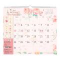 【2022年版】壁掛カレンダー<L> カントリータイム 花柄(31214006)