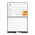 【2022年版】ホワイトボードカレンダー<M>(31218006)