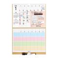 【2022年版】ホワイトボードカレンダー<M> 家族(31219006)