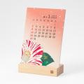【限定】【2022年版】カレンダー 季事(31224006)