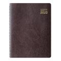 【2022年版】BW-2<B5>(32268006)★手帳・ダイアリー今なら送料無料★