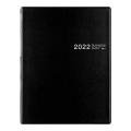 【2022年版】BM-2<B5>(32864006)★手帳・ダイアリー今なら送料無料★