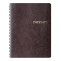 【2022年版】BM-5<B5>(32867006)★手帳・ダイアリー今なら送料無料★