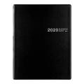 【2020年版】BM-2<B5>(32882006)