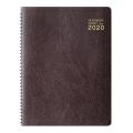 【2020年版】BW-2<B5>(32891006)