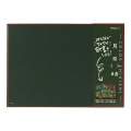 カラー色紙 黒板柄 (33172006)