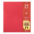 色紙包み リボンシール付 赤(33250006)