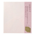 カラー色紙包み ピンク (34282021)