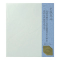 カラー色紙包み 青 (34282031)