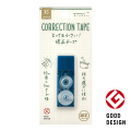 【限定】XS 修正テープ 紺(35369006)