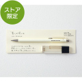 【限定】MDノック式鉛筆<B>(91803429)