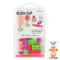 ブロッククリップ 4色入 ピンク(43340006)