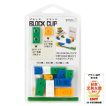 ブロッククリップ 4色入 緑(43342006)