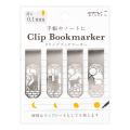 ブックマーカー クリップ ネコと月柄(43372006)