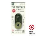 【限定】XS テープカッター グリーン(49092006)