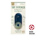 【限定】XS テープカッター 紺(49609006)