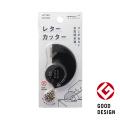 レターカッター 黒(49847006)