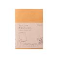 【限定】MDノートカバー<文庫> 10th 紙 茶(49860006)