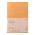 【限定】MDノートカバー<A5> 10th 紙 茶(49864006)