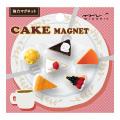 ミニマグネット 6個入 ケーキ柄A (49868006)