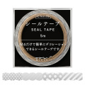 シールテープ ドット・ストライプ柄 銀(82288006)