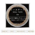 シールテープ 文字柄 白(82289006)