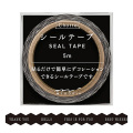 シールテープ 文字柄 黒(82290006)