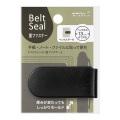 ベルトシール 面ファスナー 黒(82315006)