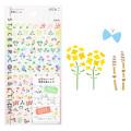 手帳シール 季節 植物柄(82391006)