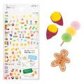 手帳シール 季節 食べ物柄(82392006)