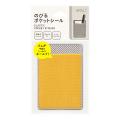 ポケットシール のびる 黄色×ストライプ(82489006)