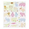 カラー色紙用シール 動物柄 (83817006)