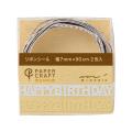 PCM リボンシール バースデー柄W(83871006)