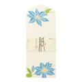 封筒 4柄入 夏の花柄(85276006)