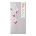 封筒 多目的 シルク 桜に柳柄(85398006)