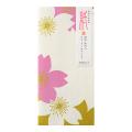 封筒 多目的 シルク 桜紋柄(85400006)