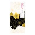 封筒 多目的 シルク 桜柄 黒(85410006)