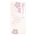 封筒 多目的 シルク 桜柄 ピンク(85412006)