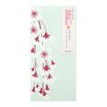 封筒 多目的 シルク しだれ桜柄(85458006)