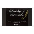 カード<名刺サイズ> ブラック(85713006)