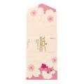 封筒 シルク 枝桜柄(85836006)
