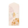 封筒 透かしシルク 流水桜柄(85840006)