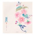便箋 エンボス 桜型染柄(85883006)
