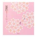 便箋 4柄入 桜うつろい柄 ピンク(85913006)