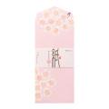 封筒 4柄入 桜うつろい柄 ピンク(85914006)