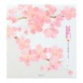便箋 シルク 桜柄 白(85917006)